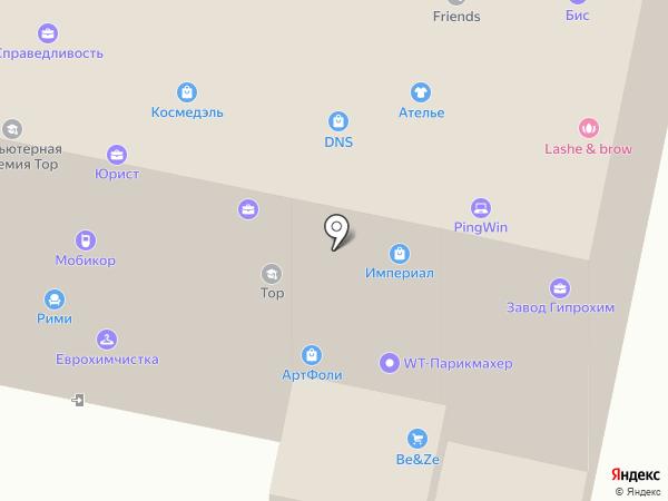 Best на карте Белгорода