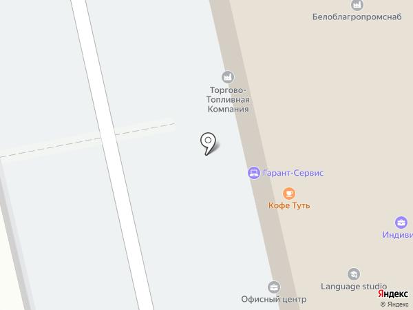 Адвокатский кабинет Капустяна Д.А. на карте Белгорода