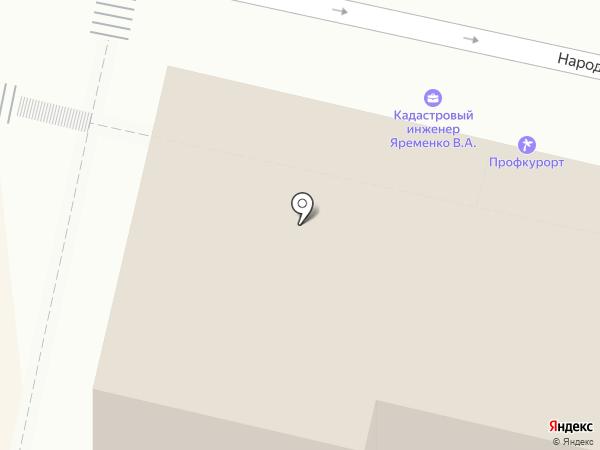 Магазин канцтоваров на карте Белгорода