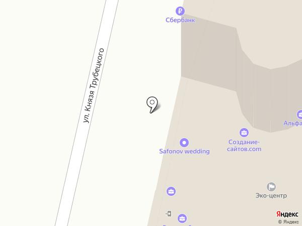 АЛЬЦИОНА на карте Белгорода
