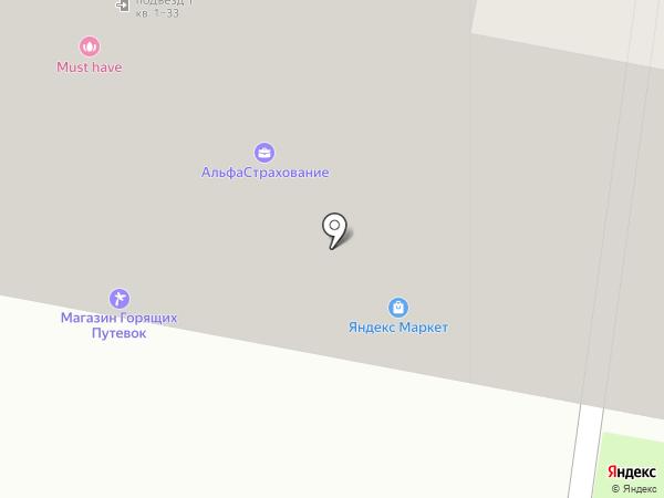 ЦифроСервис на карте Белгорода