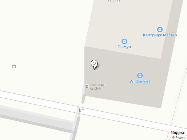 Фирма компьютерной помощи на карте Белгорода
