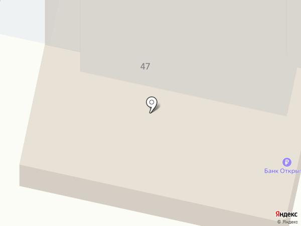 Банкомат, Бинбанк, ПАО на карте Белгорода