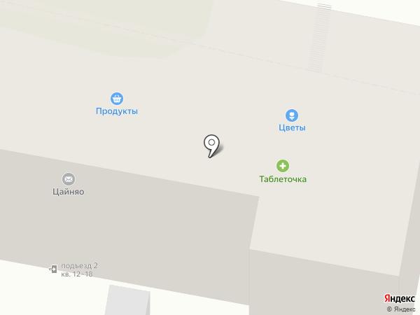 Артес на карте Белгорода