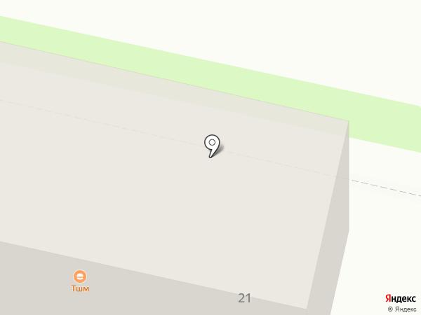 Центр паровых коктейлей на карте Белгорода