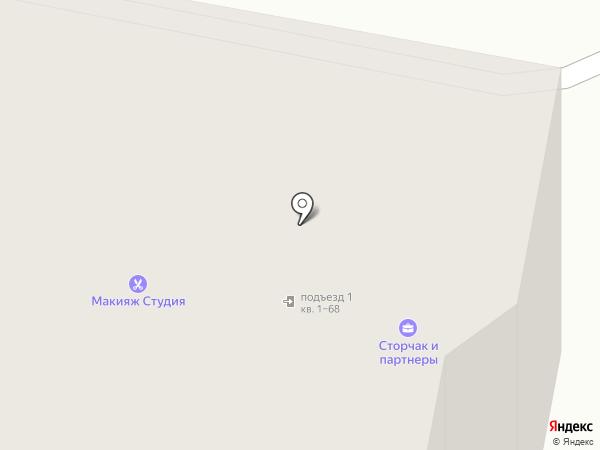 Тренинг-Центр, АНО на карте Белгорода
