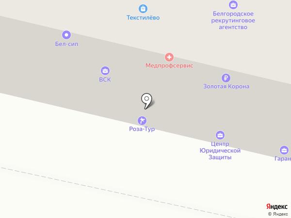 ТрансКлассСервис, ЗАО на карте Белгорода