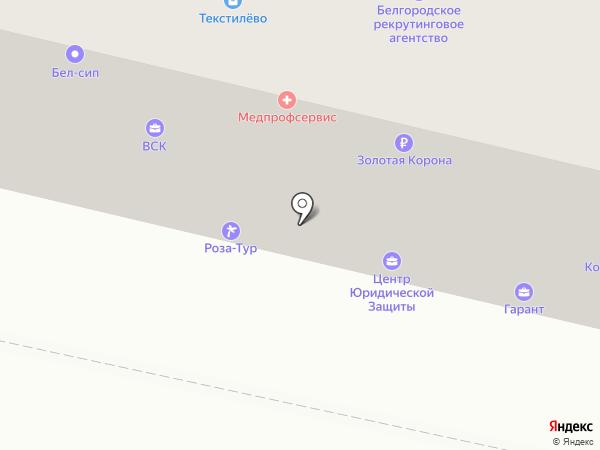 Белафон на карте Белгорода