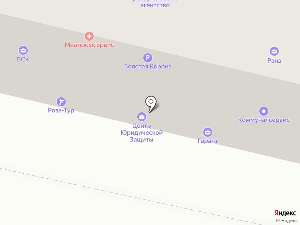 Банкомат, Уральский банк реконструкции и развития, ПАО на карте Белгорода