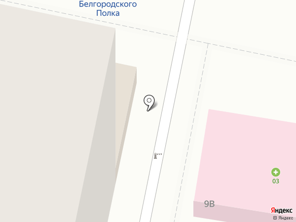 Мария на карте Белгорода