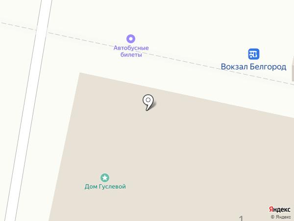 Белгородский линейный отдел МВД России на транспорте по Центральному федеральному округу на карте Белгорода