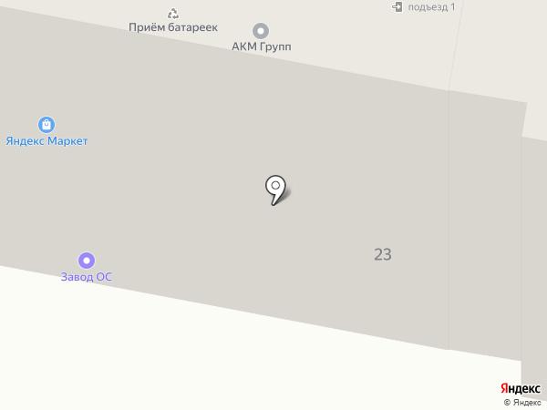 Адвокатский кабинет Шишацкого В.В. на карте Белгорода