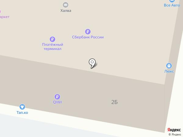 Магазин женского нижнего белья на карте Белгорода