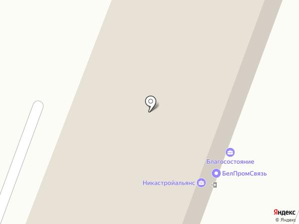 Экспертно-правовой центр на карте Белгорода