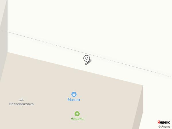 Аквилекс на карте Белгорода