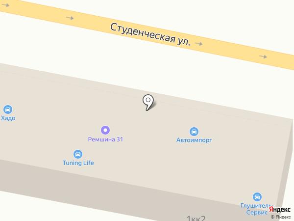 ФаркопСервис на карте Белгорода