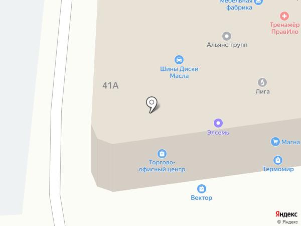 КомфортСтрой на карте Белгорода