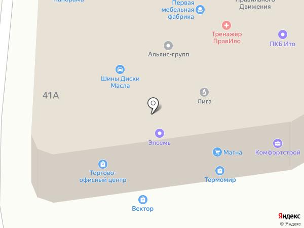 Грундфос на карте Белгорода