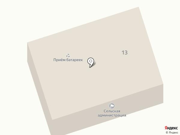 Администрация сельского поселения Беломестное на карте Беломестного