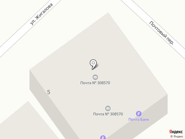 Почтовое отделение на карте Беломестного