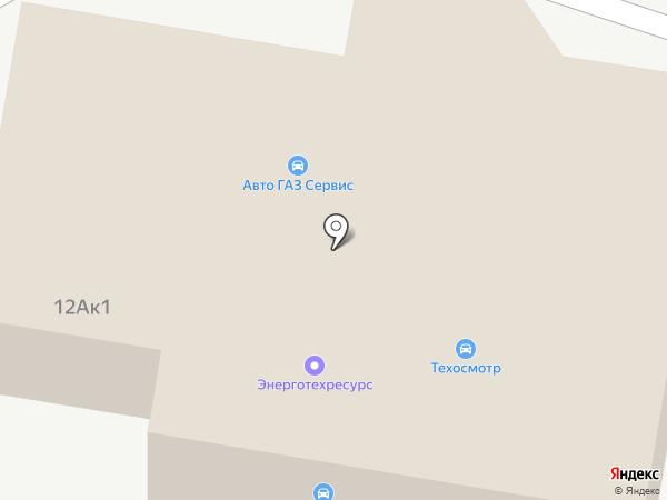 АвтоГазСервис на карте Белгорода