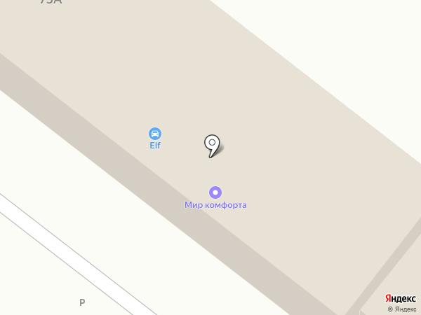 Магазин автоинструмента на карте Белгорода