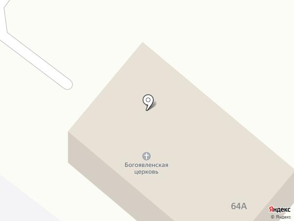 Богоявленский храм на карте Беломестного