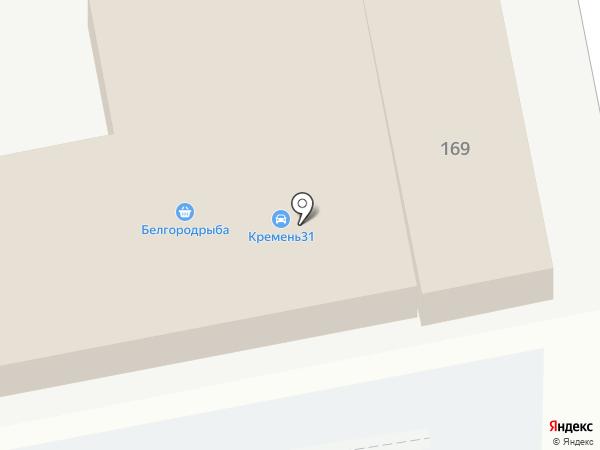 Оконная мануфактура на карте Белгорода