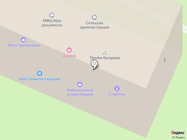 Администрация сельского поселения Новосадовый на карте Новосадового