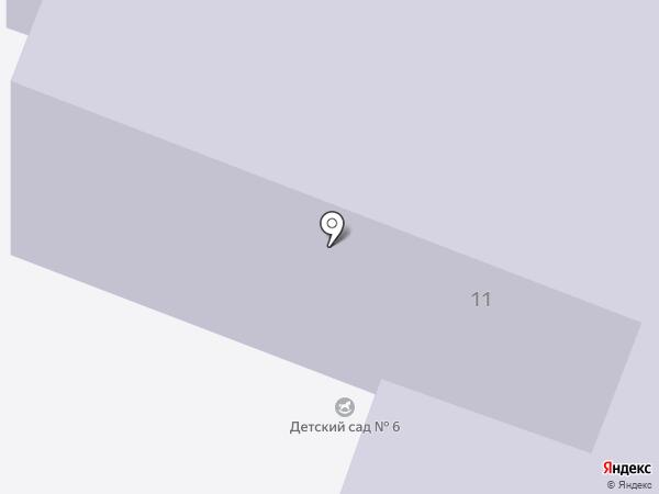 Детский сад №6 на карте Новосадового