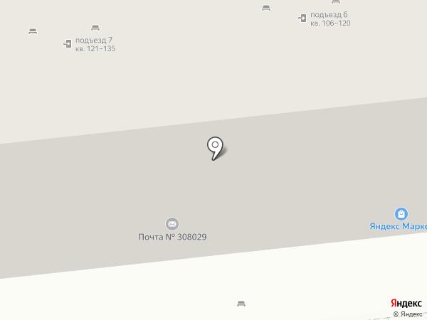Почтовое отделение №29 на карте Белгорода