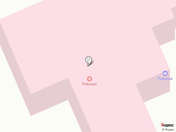 Клиника Евромед на карте Разумного