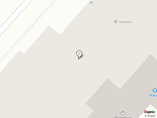 Страховая компания на карте Новосадового