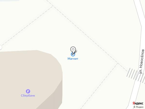 Банкомат, Сбербанк, ПАО на карте Разумного