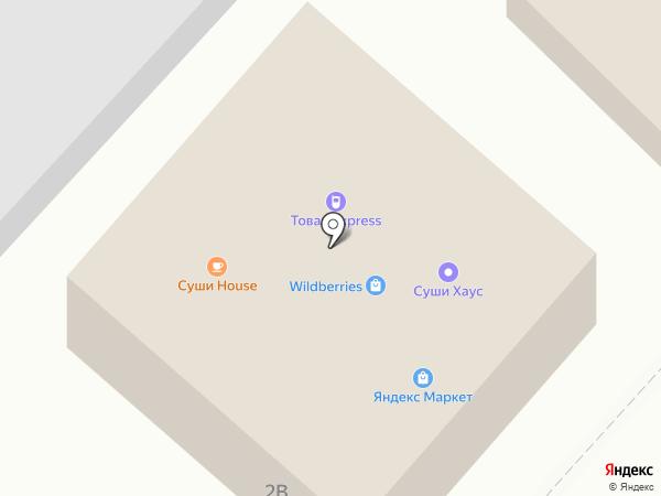 Алина на карте Новосадового