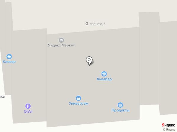 Клевер на карте Разумного
