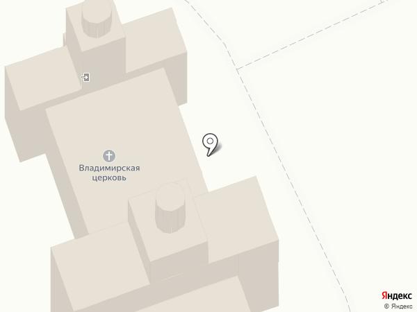 Храм равноапостольного князя Владимира на карте Разумного