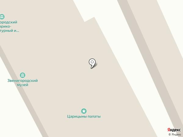 Звенигородский историко-архитектурный и художественный музей на карте Звенигорода