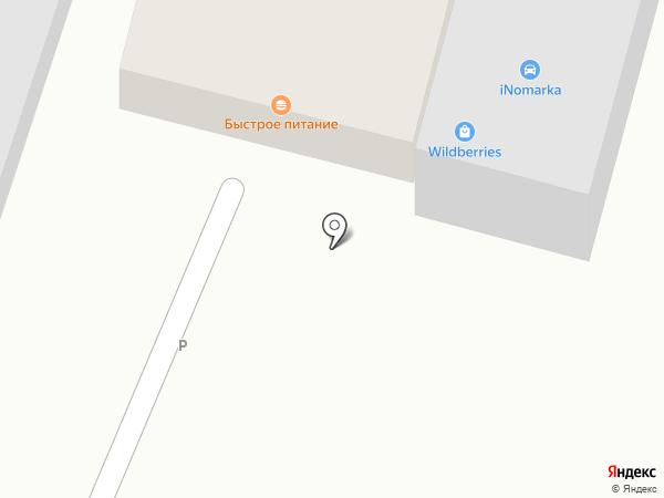 Lemon на карте Истры
