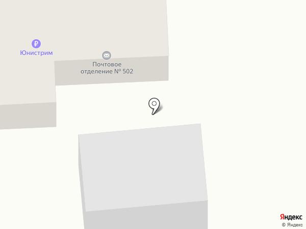 Почтовое отделение №143502 на карте Истры