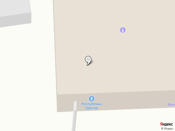 Экспрессервис на карте Истры