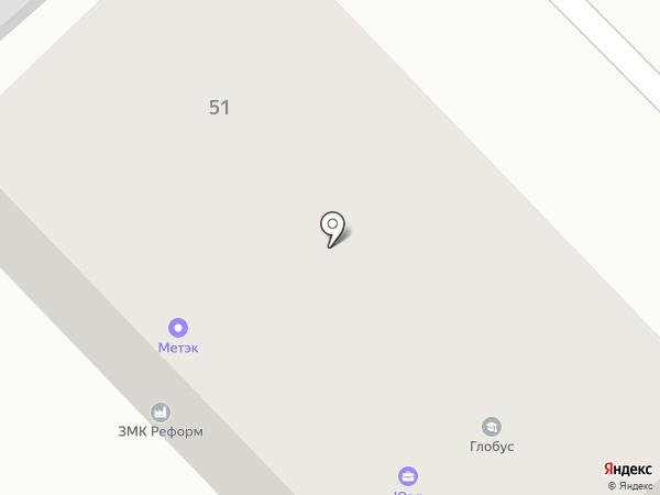 Глобус на карте Истры