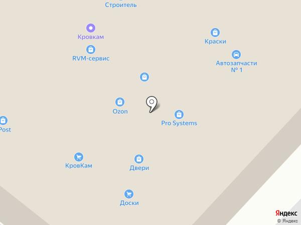Торговая компания на карте Звенигорода