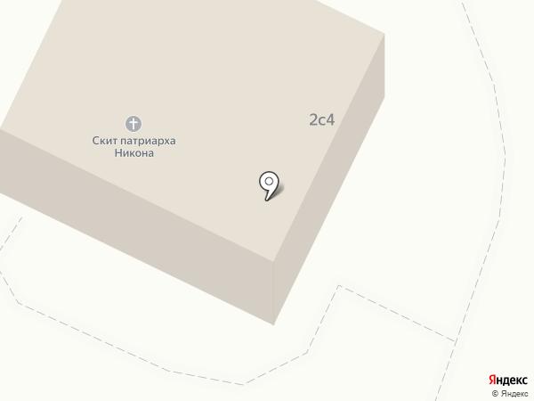 Скит Богоявления Господня на карте Истры