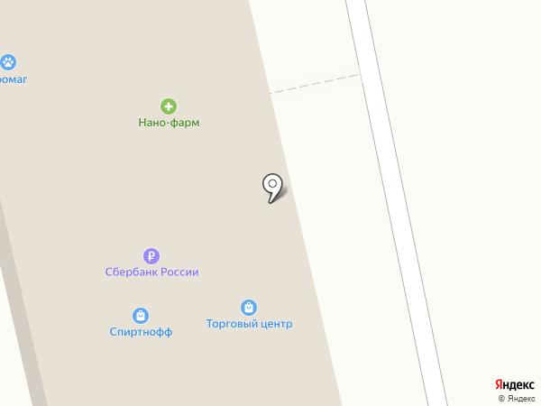 Магазин одежды и обуви на карте Часцов