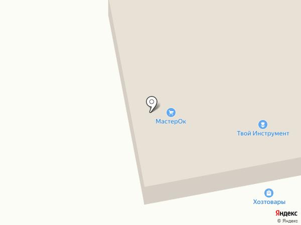 MachineStore на карте Часцов