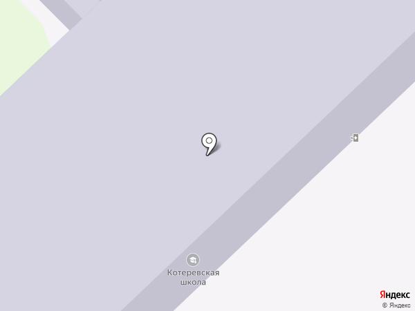 Котеревская средняя общеобразовательная школа на карте Истры