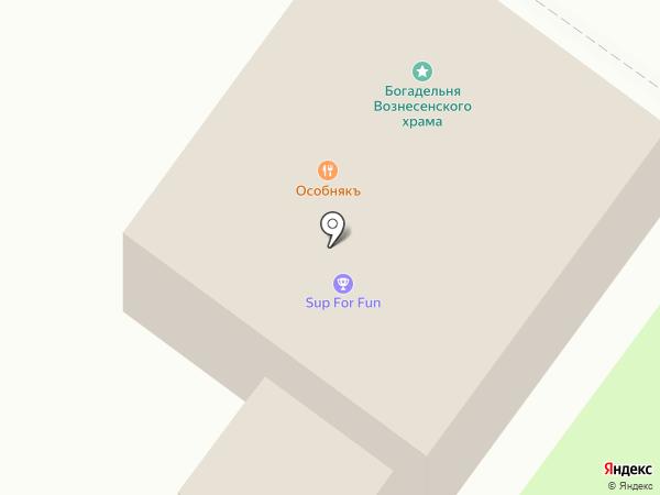 Особнякъ на карте Звенигорода