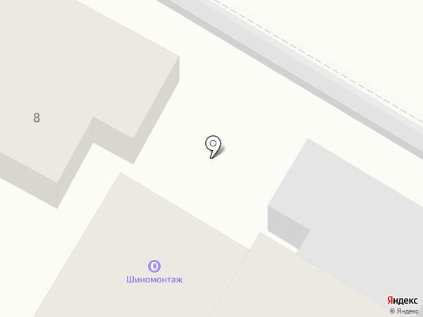 Шиномонтажная мастерская на карте Звенигорода