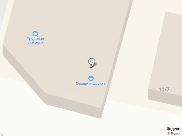 Мясная лавка на карте Звенигорода
